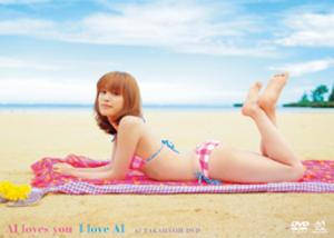 Ai_love_2