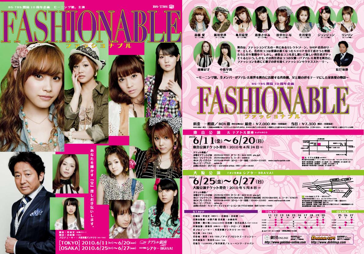 Fashionable_l_4