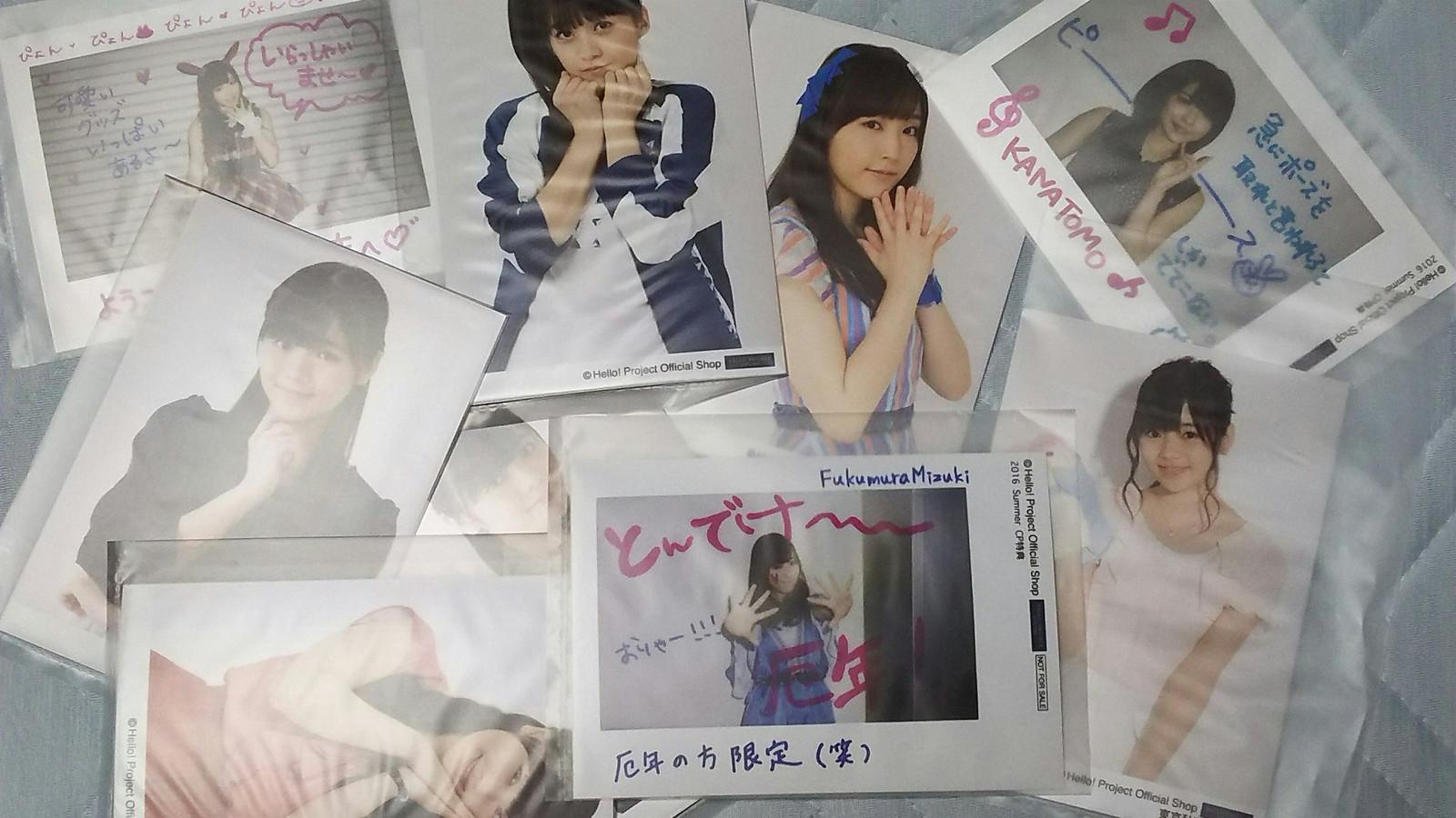 Harosyo1